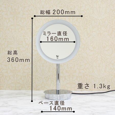 【3倍率拡大鏡 wi651cr3x 直径160mm】