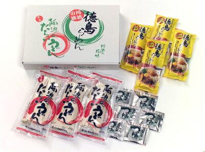 【送料無料】大人気の阿波のたらいうどんと徳島らーめんのセット両方の味を堪能できます!
