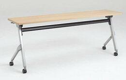 サイドフォールテーブル