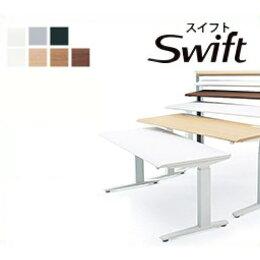 Swift(スイフト)デスク平机アプリ非対応スラントエッジタイプボタンタイプ・インジケータ付き組み合わせカラー(MY)・W(幅)1800・D(奥行き)700【送料込み】