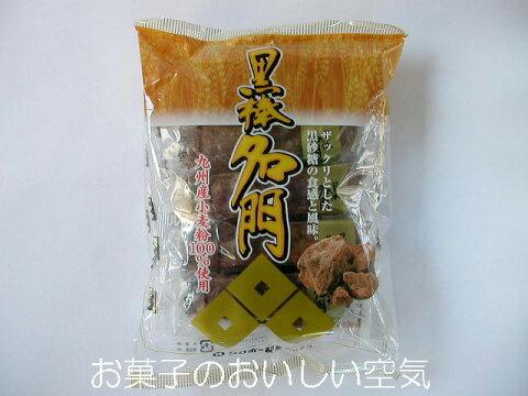 クロボー製菓 黒棒名門10袋入り