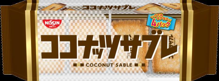 日清シスコ ココナッツサブレ12箱入り