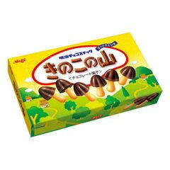 ほっとひといききのこの山2層のチョコがおいしいぜ!!明治チョコスナックきのこの山10個入りき...