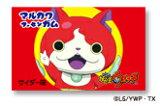 マルカワ妖怪ウオッチフーセンガム・サイダー味60個入(55+あたり5)