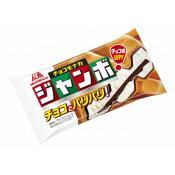 チョコモナカ ジャンボ20個入り 森永製菓