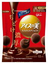アイスの実 大人のミルクショコラ 24個入り 江崎グリコ