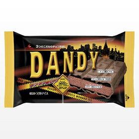 【食べ物】ザクザク食感のアイス!「DANDY(ダンディー)」はチョコ好きにピッタリ!