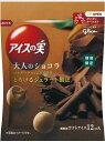 アイスの実 大人のショコラ 24個入り 江崎グリコ