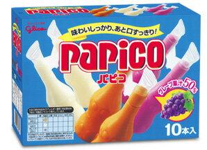 味わいしっかり、あと口すっきり!パピコ(マルチパック) 8箱入 江崎グリコパピコ(マルチパッ...