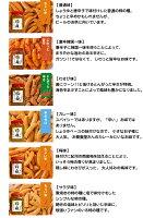 ボトル入り柿の種お徳用サイズ