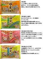 柿の実【通販価格】