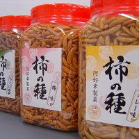 ボトル入り柿の種お徳用サイズ 【阿部幸製菓】