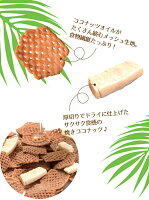 ココナッツオイルCRISPYBRAN