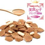 ココナッツオイルCRISPYBRAN(クリスピーブラン)【阿部幸製菓】
