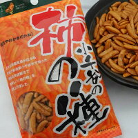小千谷の柿の種 120g【阿部幸製菓】
