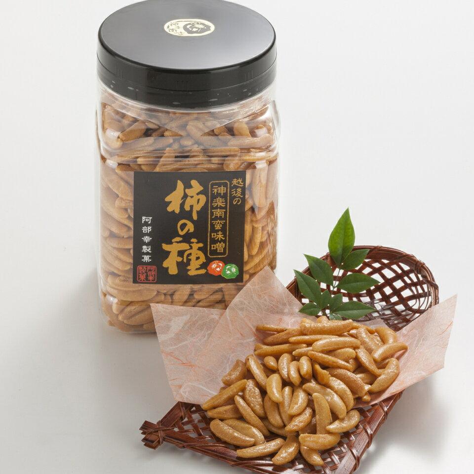 越後の神楽南蛮味噌柿の種(ボトル入り) 245g 【阿部幸製菓】