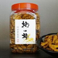 大辛餅(ボトル入り)520g【通販限定】【阿部幸製菓】