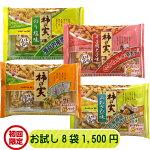 柿の実4種類×2セット【お試し価格】【阿部幸製菓】