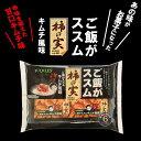 柿の実【ご飯がススムキムチ風味】【阿部幸製菓】
