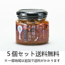 【常温便】ラオガンマー豆鼓入りラー油/老干媽風味豆鼓280g【4589416301056】