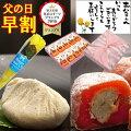 栗きんとん/栗柿