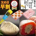 えくぼ屋 華兆菓撰(30袋)(CK−20)