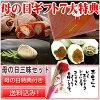 中津川銘菓栗きんとん/栗/栗柿/ケンミンSHOW/柿/チョコ/詰合わせ