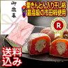 栗柿/栗きんとん