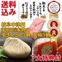 お中元 敬老の日 スイーツ お菓子 和菓子 送料無料 ギフト...