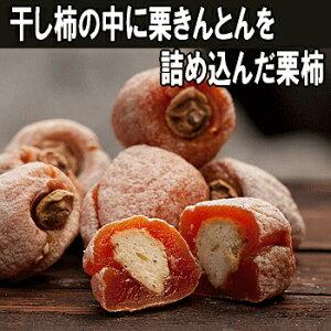 最高級市田柿