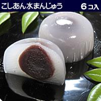 岐阜銘菓!水まんじゅう!あっさりとした北海道産小豆使用のこしあんの水まんじゅうこしあん水...