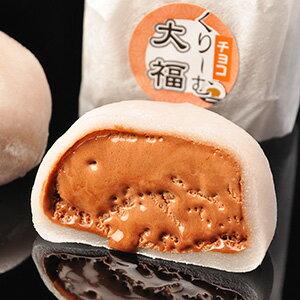 チョコくりーむ大福1
