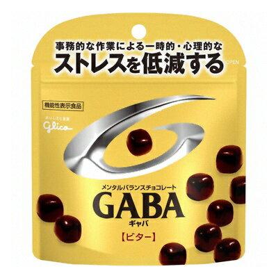 (お買い得)グリコ メンタルバランスチョコレートGABA(ギャバ)<ビター>スタンドパウチ 51g 120コ入り