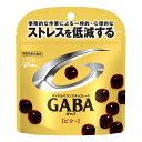 (お買い得)グリコ メンタルバランスチョコレートGABA(ギ