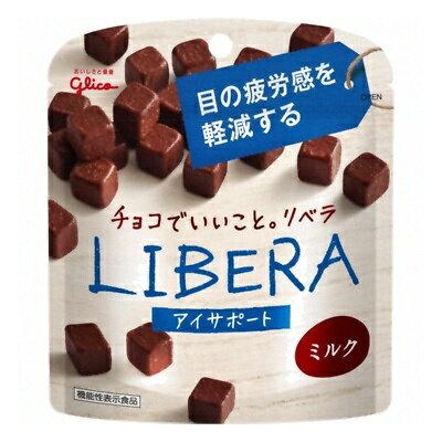グリコ LIBERA アイサポート 40g 120コ入り
