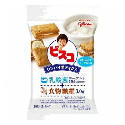 グリコ ビスコ シンバイオティクス さわやかなヨーグルト味 10枚 120コ入り 2018/03/20発売