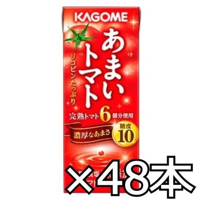カゴメあまいトマト200mlx48本(2ケース)