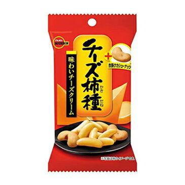 ブルボン チーズ柿種プラス衣掛けカシューナッツ 40g 120コ入り 2018/10/16発売