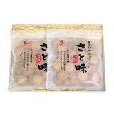 (全国送料無料) 米玉堂食品 釜焼びすけっと さと味 うす塩あじ 150g 2コ入り プチギフトセット メール便 (4902664031030x2mg)