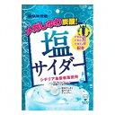 (訳あり特価)UHA味覚糖 塩サイダー 66g 6コ入り (4902750833593)