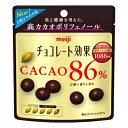 明治 チョコレート効果 カカオ86%パウチ 37g 10コ入り 2018/10/02発売