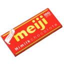 明治 ハイミルクチョコレート 50g 10コ入り