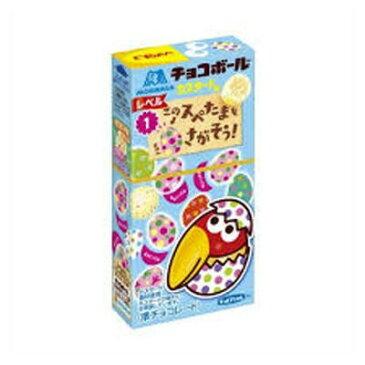 森永製菓 チョコボール<カスタード味> 22g 240コ入り 2018/02/20発売