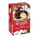 森永製菓 マリーで仕立てたマシュマロケーキ 8個 40コ入り