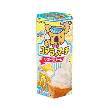 ロッテ コアラのマーチ〈ソフトクリーム〉 48g 80コ入り 2018/04/17発売