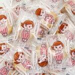 ヤスイフーズおつかれさま(醤油せんべい)220g(約45コ)1袋