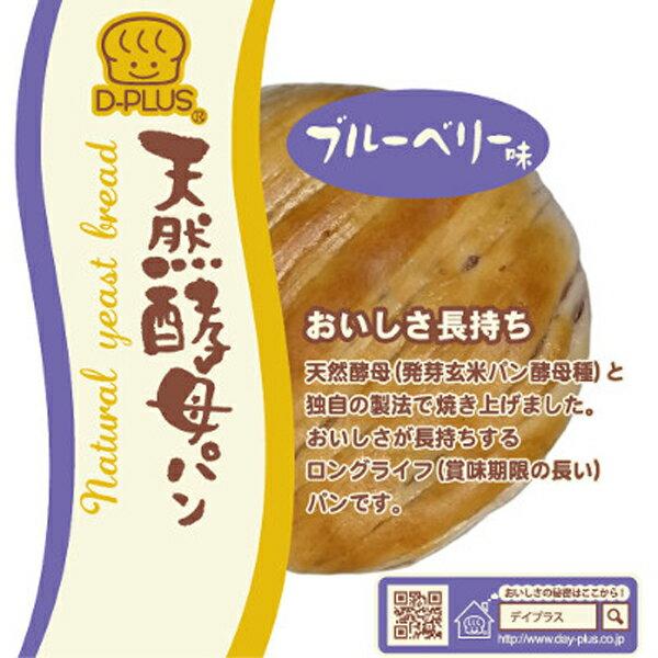菓子パン, その他  12 (4571170199734)
