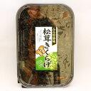 森田製菓 松茸きくらげ 115g (常温)