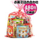 【クラシエ】250円 ホッピンクッキン できたてパンやさん(5個入)   {知育菓子 作るお菓子 つくるおかし}