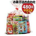 「おかしのマーチ」オリジナルのクリスマス仕様の袋にお菓子が入ったクリスマス期間限定販売のお菓子詰合わせです。 クリスマスパーティー、クリスマス会などのクリスマスイベントで配布するのにぴったりな詰め合わせです。袋詰めの状態で発送されます。 100袋以上の大量注文も承ります!! ※お菓子内容例:サッポロポテト バーベQあじ、キャベツ太郎、うまい棒×2、プリッツ マイルドサラダ、こんにゃくゼリー、すっぱいぶどうにご用心、コアラノマーチ、おやつカルパス、いちご大福、プチプチうらないチョコ玉、マコロン、ビスコミニパック 5枚、チョコレートパイ ※袋のサイズ:240mm×360mm ※写真のお菓子の味、パッケージデザイン等は一例です。 (菓子の味パッケージのデザイン等が異なる場合でも返品、交換の対応は不可となります) ※季節、在庫状況によってはおかしの内容を変更する場合があります。